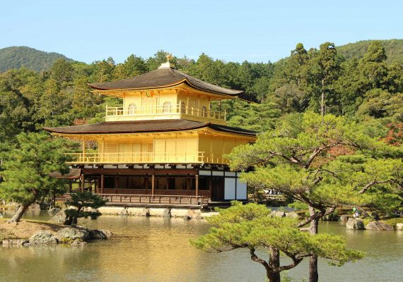 Peace and Madness: Two Temple Visits in Kyoto